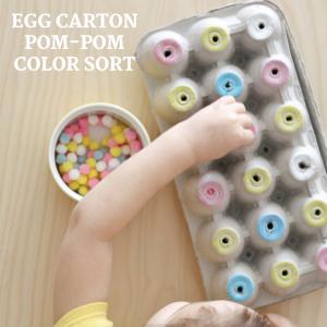 egg carton pom-pom color sort (4)- toddler at play
