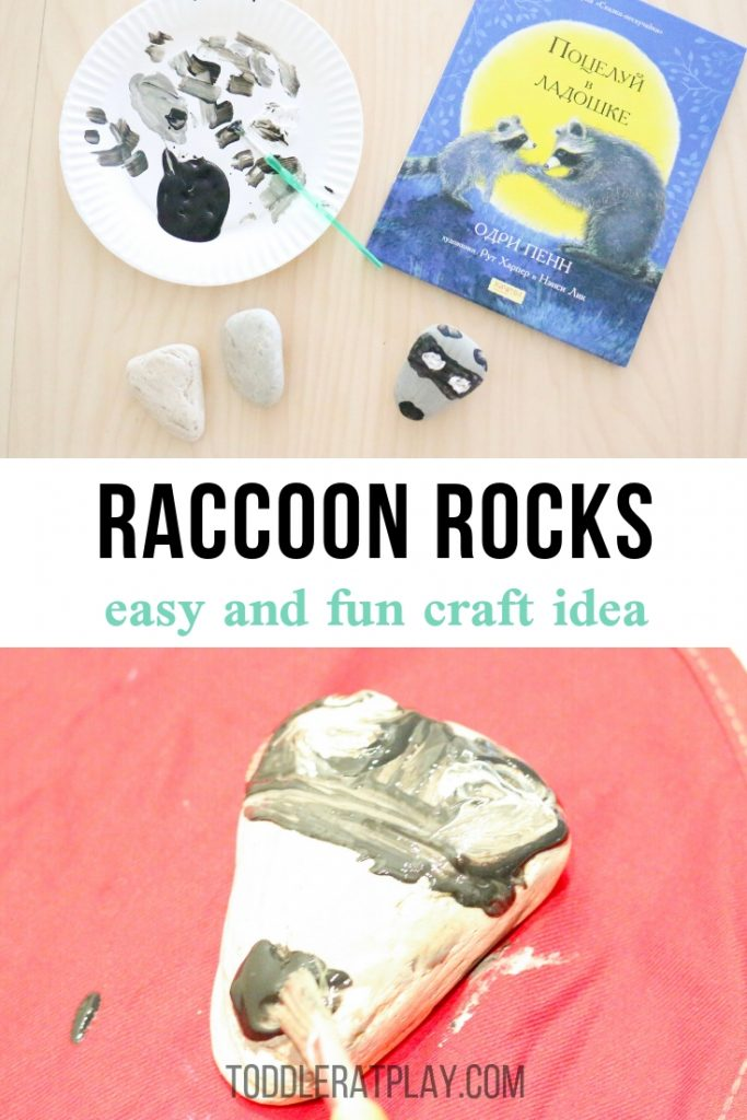 raccon rock craft- toddler at play (4)